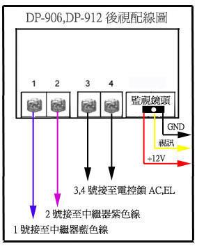 大洪x800说明书门铃电路图