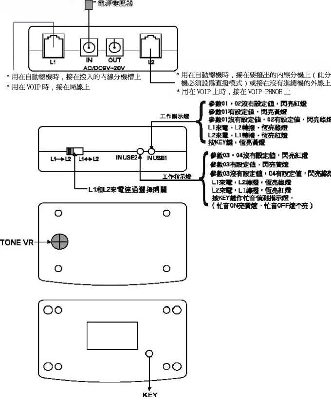 电路 电路图 电子 设计 素材 原理图 680_820